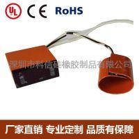无毒硅胶加热片电热膜,硅橡胶电热器带温控