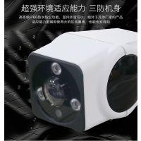 北京红外夜视监控安装 北京远程监控安装 北京网络监控安装