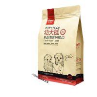 雄县专业生产铝塑复合狗粮包装袋/天硕塑料包装制品