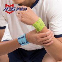 美迪邦无纺布印花护腕绷带 专业运动健身举重羽毛球训练护腕助力