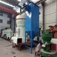 湖南3016型磨粉设备制造厂家 矿业石灰石磨粉雷蒙磨型号大全
