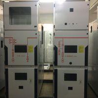 华柜电气 新款高压开关柜柜体2300*800*1500