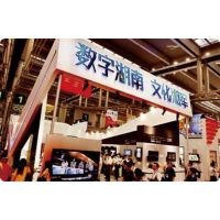 2017中国(长沙)影视娱乐文化产业博览会