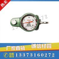 A-3 拉力计(日本 NGK)  进口机械拉力表 铁路专用拉力表