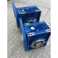 语英热销RV30系列铝合金蜗轮蜗杆减速机,结实耐用,质保一年。
