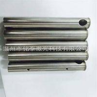 波纹管全自动激光焊接机,价格便宜铭泰激光MT-600w瓦