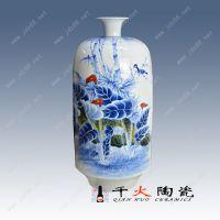 拜访客户送陶瓷小花瓶摆件 创意礼品花瓶订制 工艺品订制