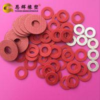 现货直供耐老化青稞纸垫片 优质坚硬红钢纸耐腐蚀 灰钢纸垫片