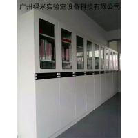 生产全钢试剂柜公司 禄米实验室设备