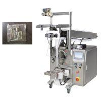 专业包装机械设备生产 小型首饰链斗式包装机特价