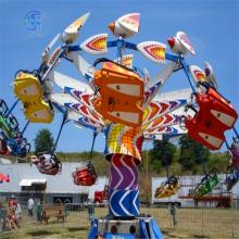 老字号儿童游乐设备三星厂家直销风筝飞行fzfx24人新型游乐设施