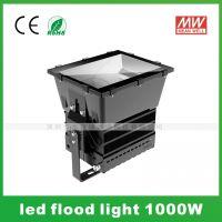 1000W投光灯 LED户外大功率防水投射灯 机场码头工地塔吊照明灯