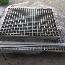 金裕 大量生产 不锈钢钢格板 不锈钢格栅 304/316沟盖板 按需定制