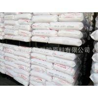 HIPS/上海赛科/HIPS-622 高韧性 高光泽 改笨475原料