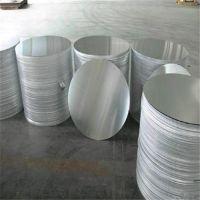 浙江铝圆片|铝圆片|仪征明伟铝业