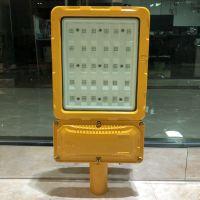 LED防爆路灯100w LED100w防爆路灯 100wLED防爆路灯