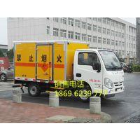 http://himg.china.cn/1/4_840_236258_500_377.jpg