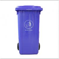 C240L挂车桶,环卫垃圾桶报价|规格|公司,厂家供应