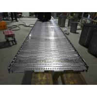 供应正捷ZJ-12304不锈钢挡边清洗机链板 冲孔链板输送带 干货清洗输送带