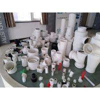 天津萧通PVC绝缘电工套管/穿线管及管件,PVC-U给排水管及管件