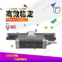 文化墙万能uv数码打印机生产厂家 uv喷绘机性价比