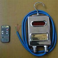 厂家直销GWB85矿用温度传感器