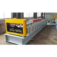 浩鑫厂家现货供应720型压瓦机