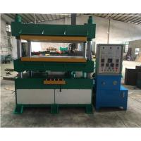 深圳EVA压模机生产厂家,华晖非标定制压模机,来电详谈