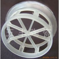供应50mm聚丙烯阶梯环