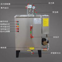 旭恩电加热小型9KW全自动电热蒸气锅炉