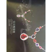 珠宝首饰宝石玉石翡翠首饰精湛工艺加工接单制作量大量小都可以