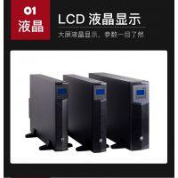 华为UPS2000-G-10KRTS 10KVA UPS电源9000W机架式 外接电池包包邮