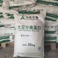 大豆分离蛋白生产厂家价格