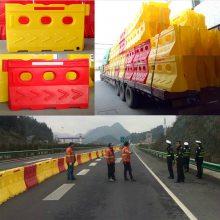 广东高速公路专用水马滚塑防撞桶设施品牌厂家