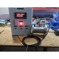 广州定量控制仪流量计,定量加水流量计,定量配料流量计