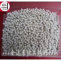 高效稀土瓷砂滤料 电厂水处理陶瓷滤砂 萍乡金达莱水处理材料