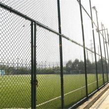 篮球场围栏尺寸 球场护栏网报价 高速公路网围栏