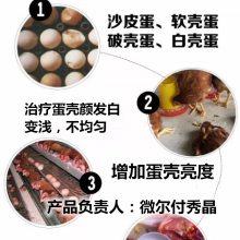 养鸡降低料蛋比专用高效活菌制剂