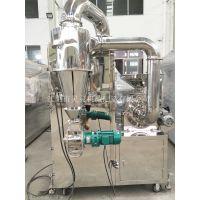 供应灵灵机械WFS-250型超微微粉碎机