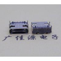深圳市广佳源厂家直销USB 3.1 TYPE C型板上型单排贴片16PIN母座