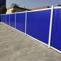 安徽 施工 建筑 安全 场地隔离PVC围挡 厂家直销多少钱一米