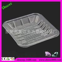东莞厂家优质供应内衬托盘 PVC透明塑料泡壳吸塑 食品吸塑包装