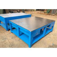 模具钢板工作台生产,电木板模具工作台定制,深圳加厚钢板工作台价格