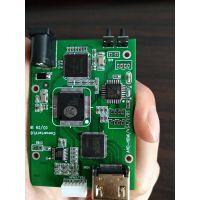 全高清AHD/CVI/TVI/CVBS转HDMI/VGA/CVBS信号转换器模块1080P