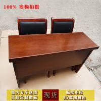 学生课桌双人条桌板式会议桌简约现代培训桌长条形开会桌子
