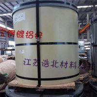 上海宝钢AZ150镀铝锌钢板现货市场价格