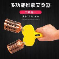厂供新品推拿艾灸按摩三效合一多功能艾灸推拿器新款双头艾灸棒
