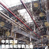 供应上悬挂物流生产线滑轮滑轨工业吊轮吊轨承重100-1500公斤