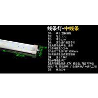 新疆 优质3010线条灯 亮化灯具厂家直销