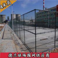 4米高羽毛球场围网多少钱一米?